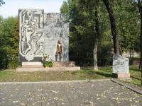Monument to the victims of Nazism