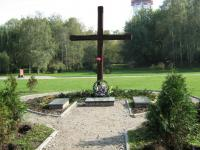 Commemorative Cross to OUN members, executed in Babyn Yar