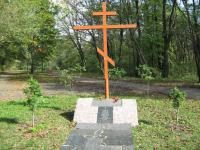 Monument to clergymen, executed in Babyn Yar